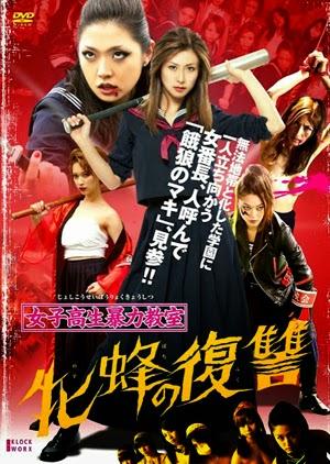 Bloodbath at Pinky High - Part 2 (2012)