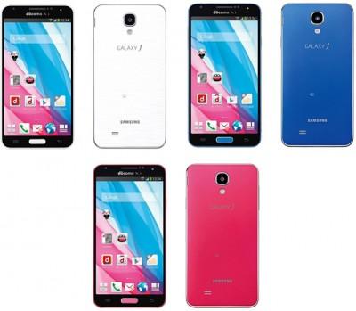 Samsung Galaxy J Segera Hadir di Taiwan