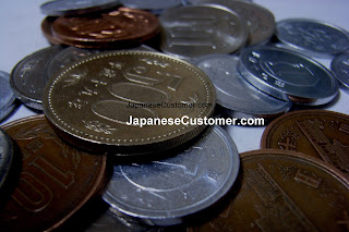 Japanese currency copyright peter hanami 2005