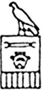 Representación Jeroglífica del Faraón Adyib