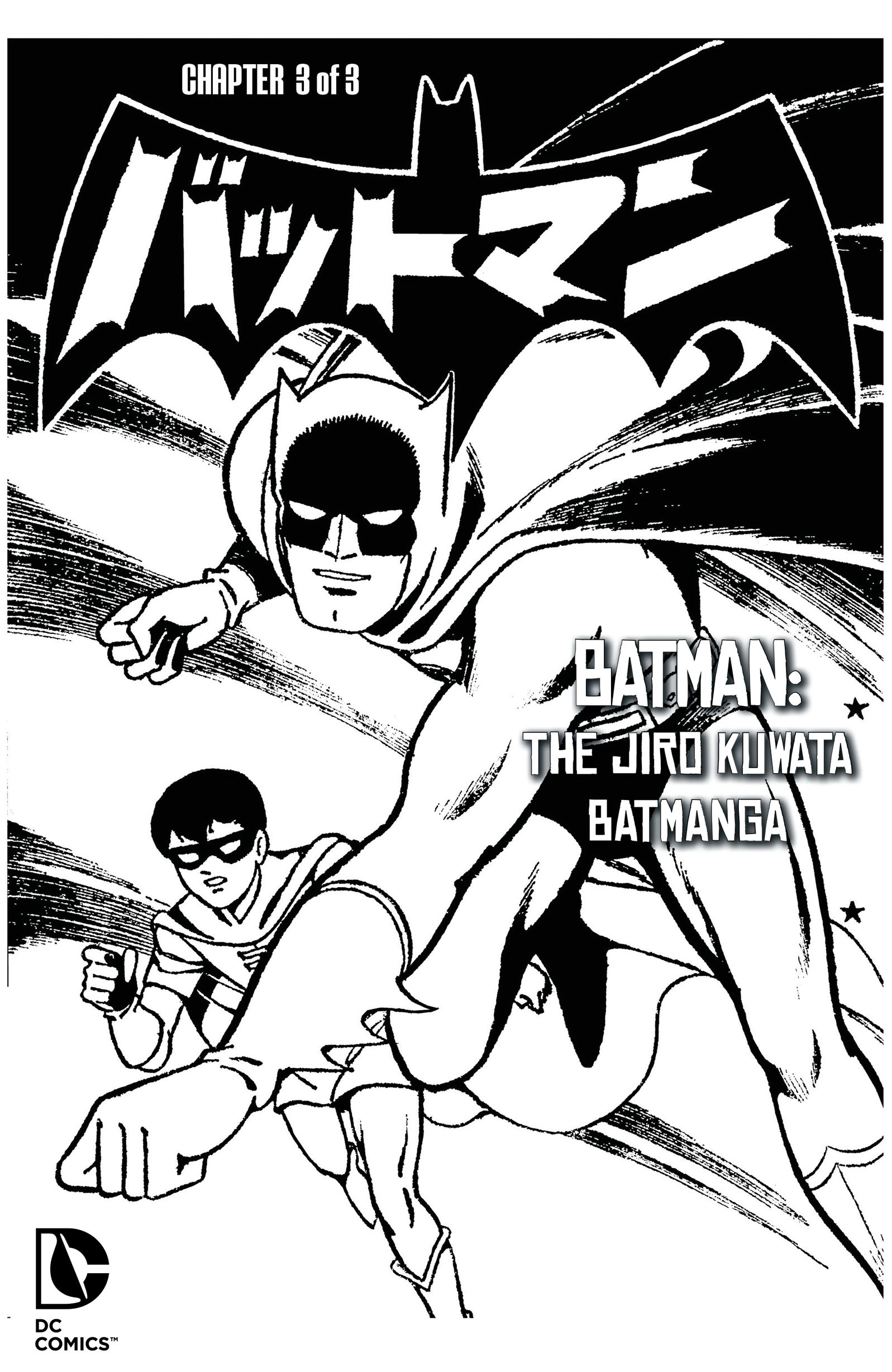 Batman - The Jiro Kuwata Batmanga issue 30 - Page 1