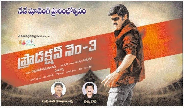 NBK Nandamuri Balakrishna new Telugu movie dialogues details