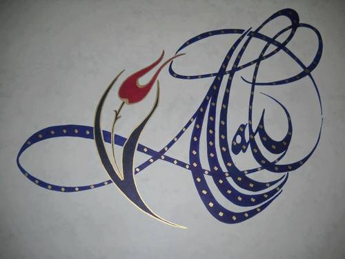 İslamiyet ve Peygamber
