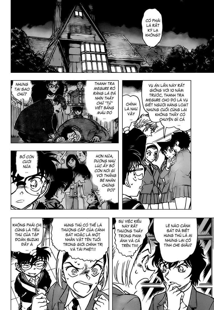 Detective Conan - Thám Tử Lừng Danh Conan chap 813 page 12 - IZTruyenTranh.com