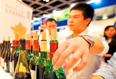 Feria de Comercio de la República de China - Taiwán-