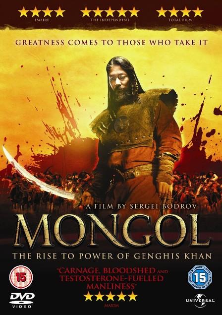 Mongol มองโกล HD 2007