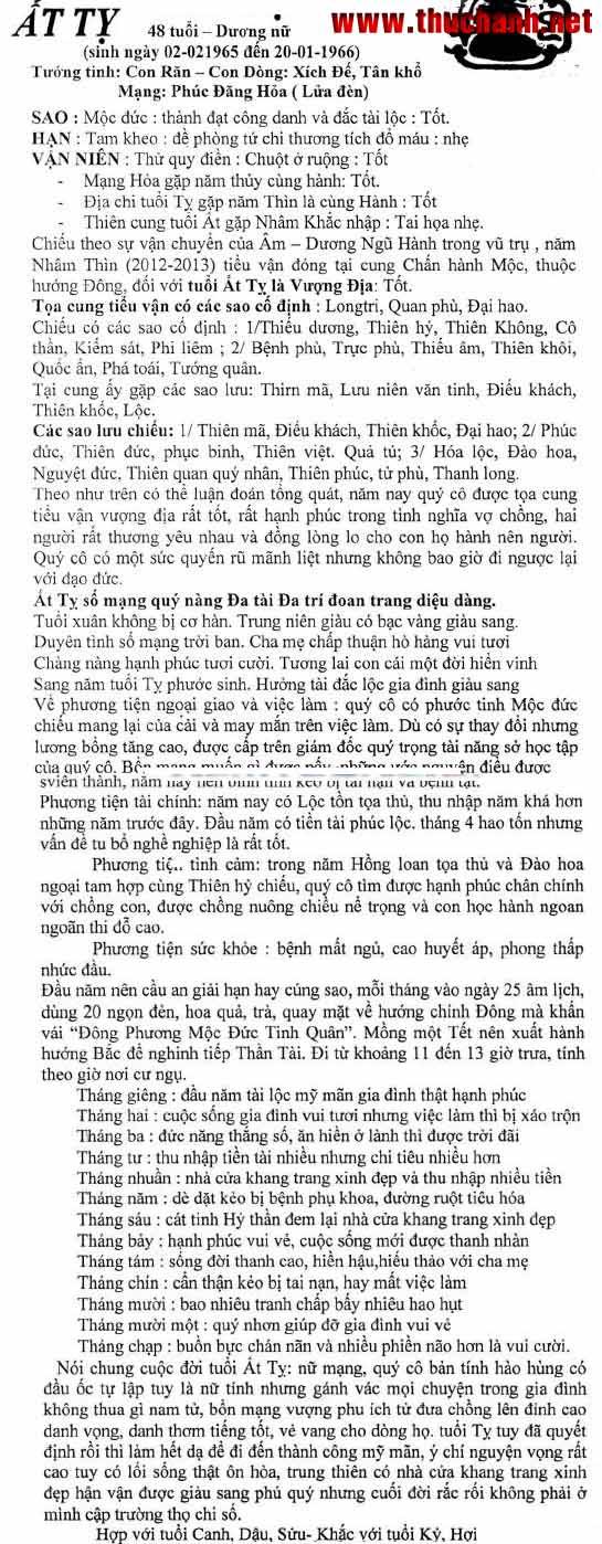 Tử vi tuổi Ất Tỵ nữ mạng - Thái Ất tử vi 2012 Nhâm