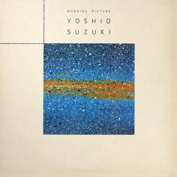 Yoshio Suzuki Morning Picture