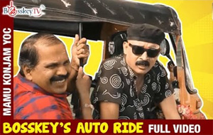 Bosskey's Auto Ride | Mamu Konjam Yoc