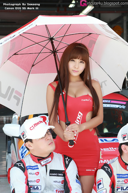 4 Ryu Ji Hye - CJ SuperRace 2012 R1-very cute asian girl-girlcute4u.blogspot.com