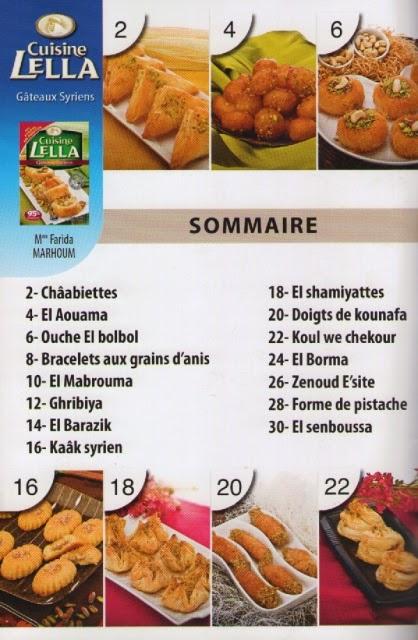 La cuisine alg rienne cuisine lella gateaux syriens - Telecharger recette de cuisine algerienne pdf ...