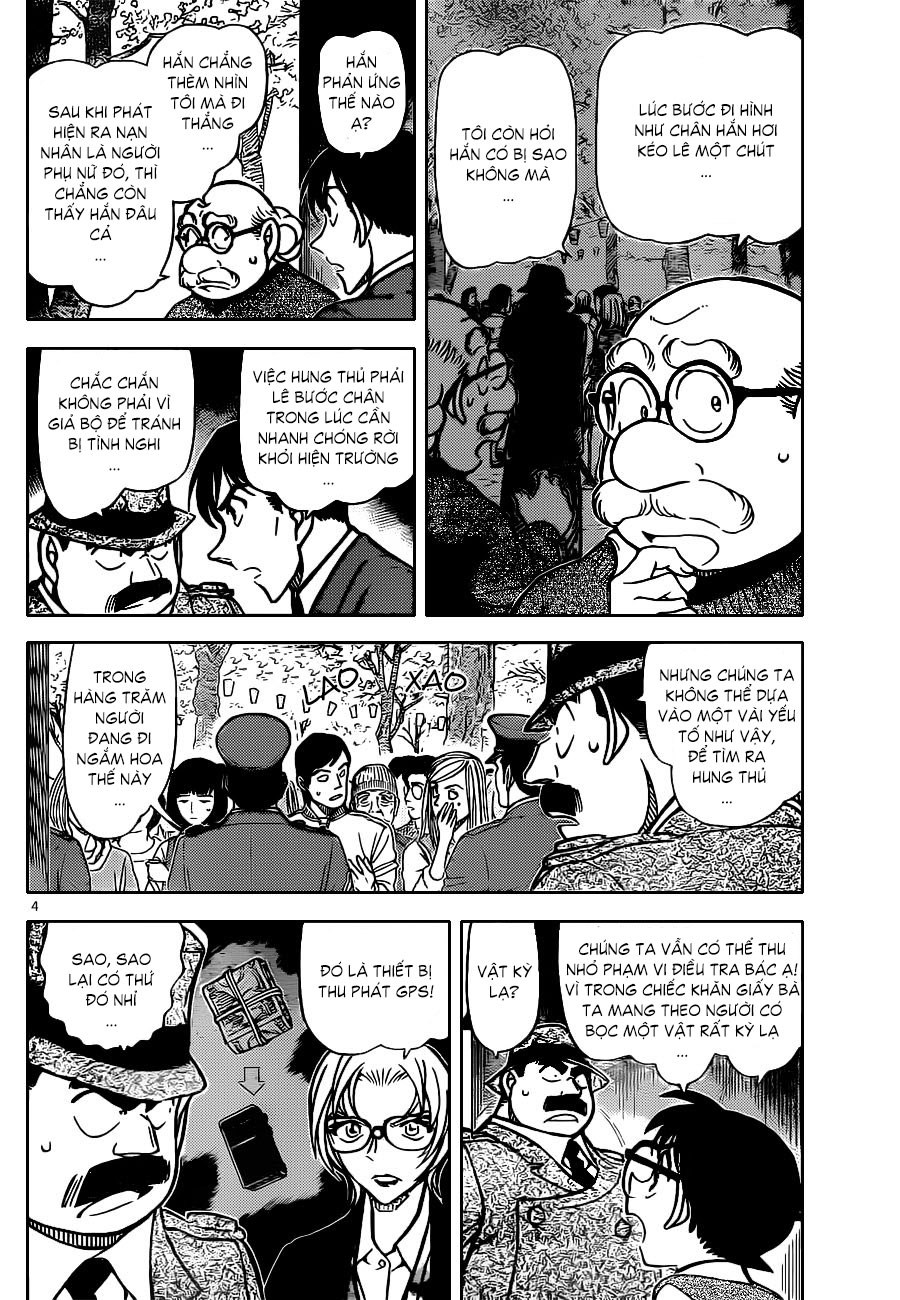 Detective Conan - Thám Tử Lừng Danh Conan chap 851 page 5 - IZTruyenTranh.com