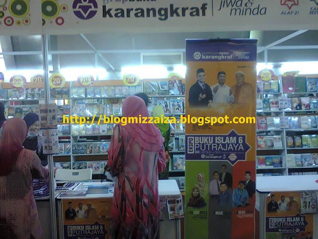 Ekspo Buku Islam Putrajaya 2013