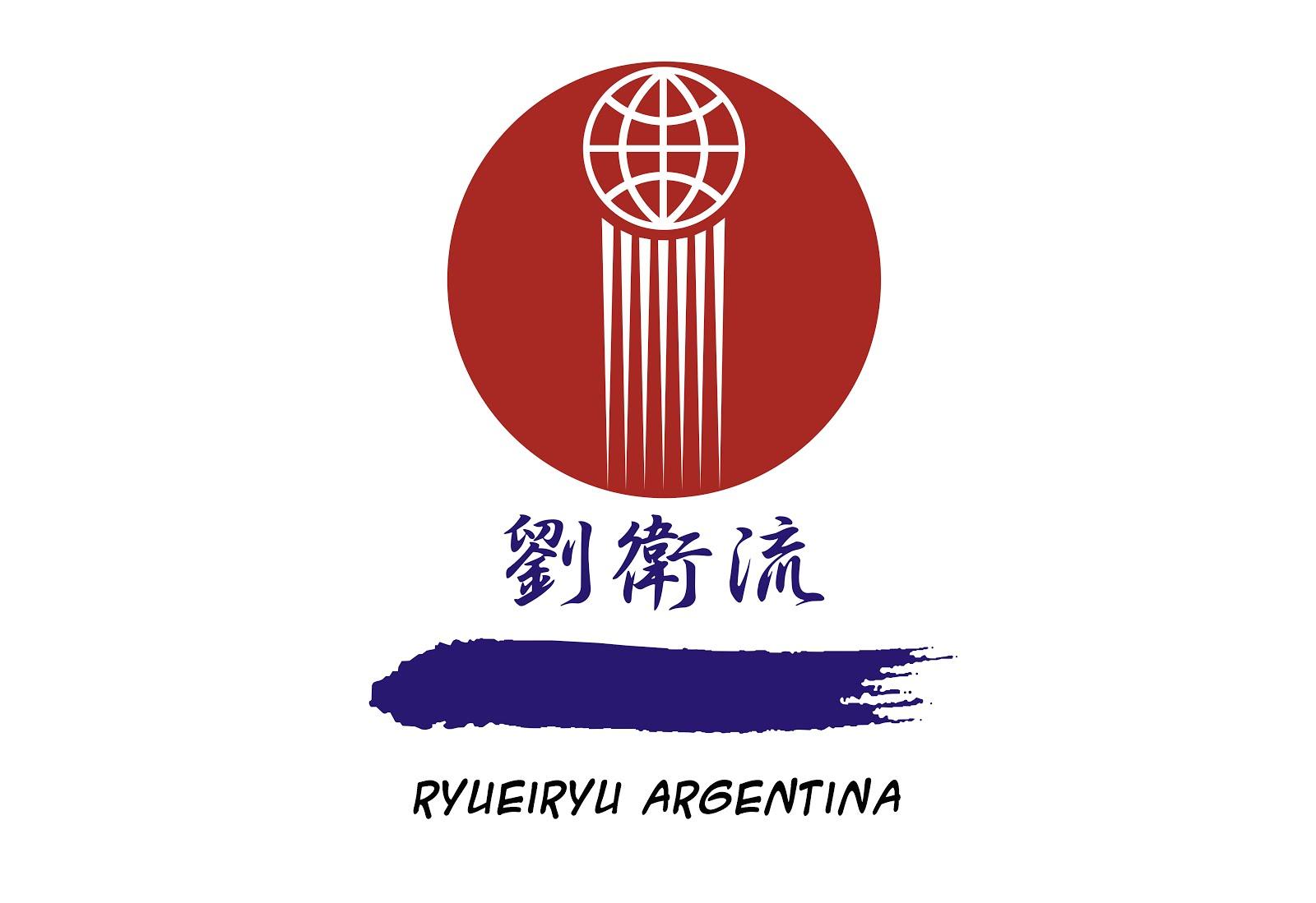 Ryuei Ryu Argentina