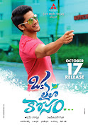 Oka Laila Kosam Movie Wallpapers-thumbnail-9