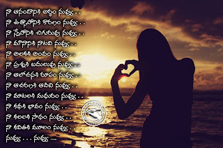 A GIRL EXPRESSING LOVE TELUGU QUOTE IMAGE