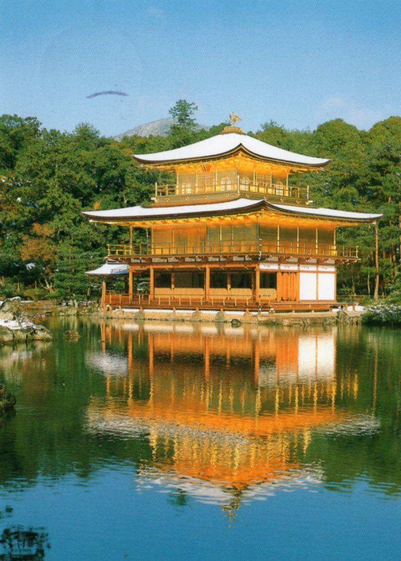 Petites fen tres sur le monde kinkaku ji for Mondial fenetre