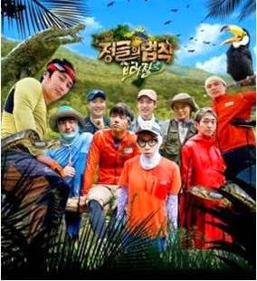 Korean Reality Show, Law of the Jungle in Borneo, Law of Jungle, Korean Variety Reality Show, Im Won Hee, Bong Tae Gyu, Hwang Hyun Hee, Lee Young Ah, Seo Ha Jun, Onew (SHINee), Dong Jun, Hwang Kwang Hee (ZE:A), Choo Sung Hoon, Jeon Hye Bin, Oh Jung Hyuk, Kim Byung Man