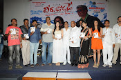 Veerudokkade movie audio launch photos-thumbnail-2