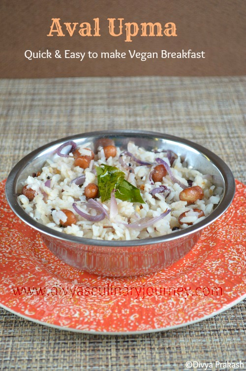 aval upma recipe, aval recipes