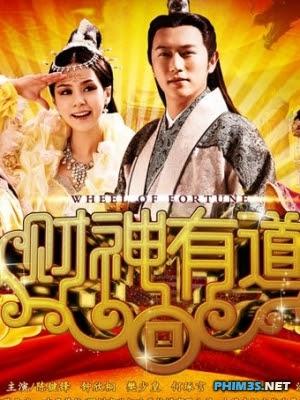 Tài Thần Hữu Đạo-HTV7