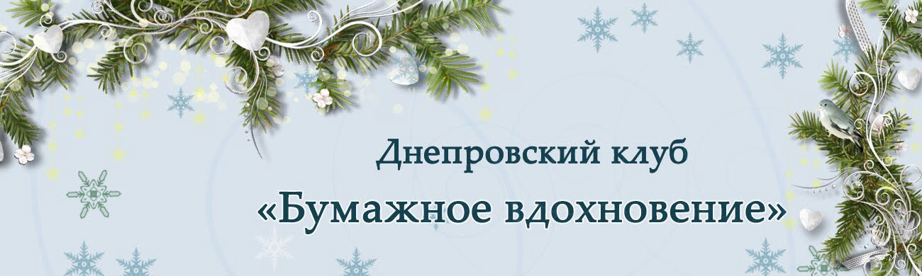 Днепропетровский клуб