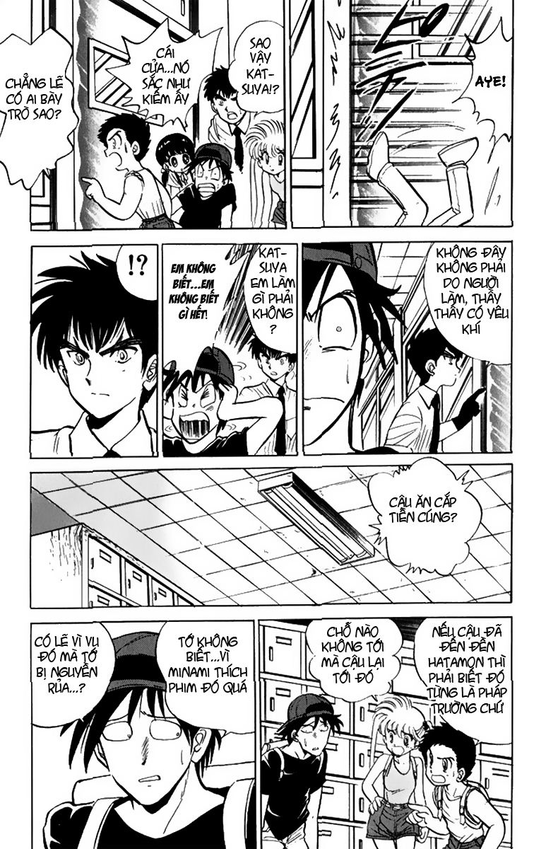 Jigoku Sensei Nube trang 16