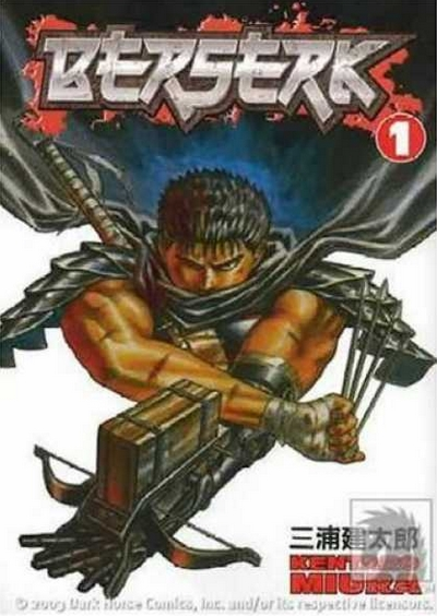 Berserk Manga Cover