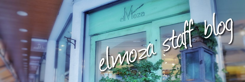 elMoza Staff blog