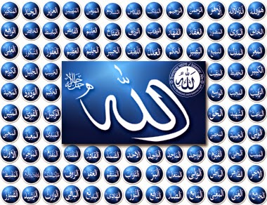 http://islameralobdblog.files.wordpress.com/2013/09/99-names-of-allah-on-one-wallpaper-islameralobdblog-wordpress-com.jpg