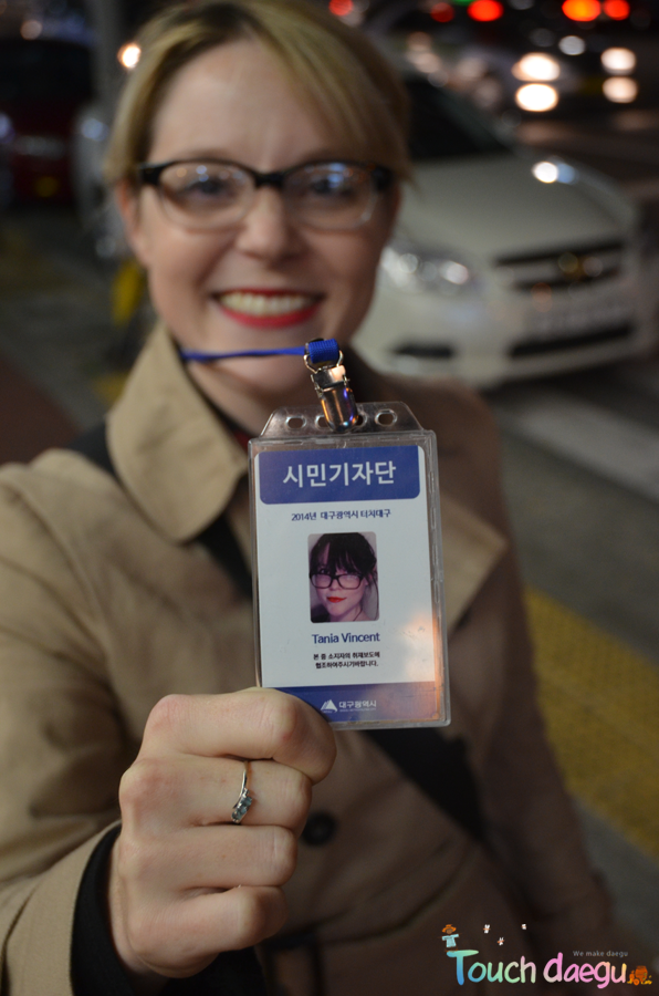The Daegu foreign press 2014