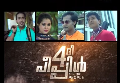 4 the People Serial on Asianet -Actors and Actresses