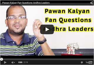 Pawan Kalyan Fan Questions Andhra Leaders | Every Pawan Kalyan Fan Must Watch And Share | HD Video