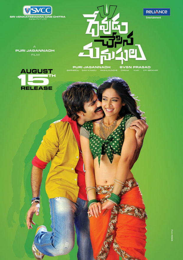 watch free full movie online devudu chesina manushulu