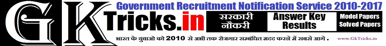 Recruitment Notifications