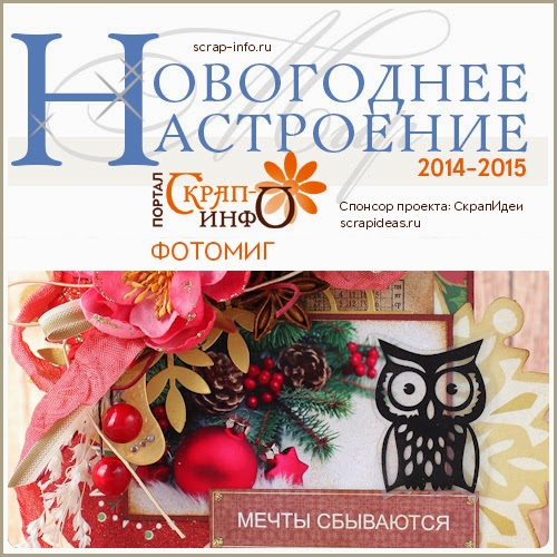 http://scrap-info.ru/newbb_plus/viewtopic.php?topic_id=3106&start=0