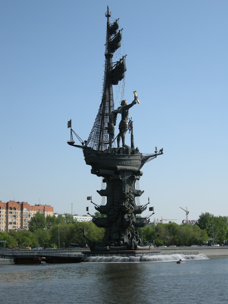 Peter the Great Statue - Russia