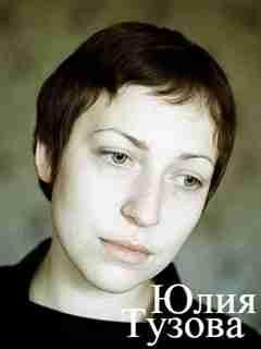 Юлия Тузова поёт под гитару песню «Ночь»