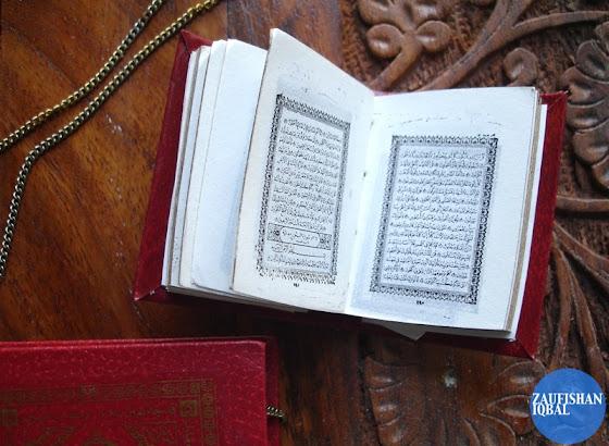 prophets dua forgiveness dua from quran