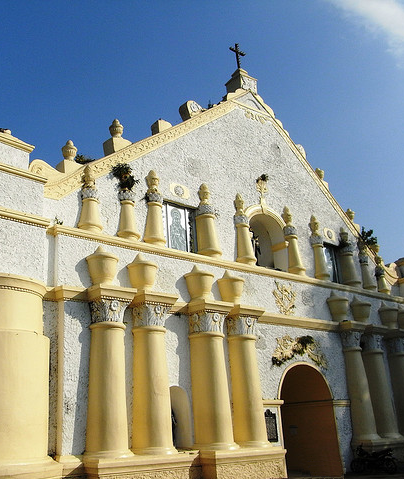 Ilocos Norte | St. William's Cathedral of Laoag