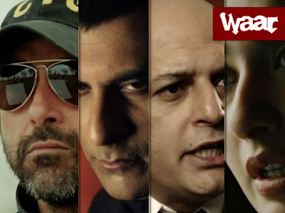 Waar - HD Pakistani Movie Teaser Trailer 2013