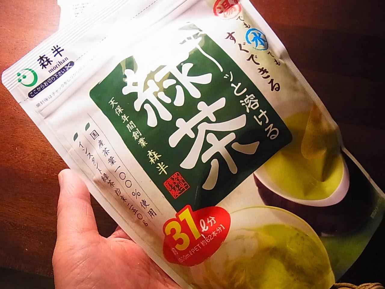 コストコで買える森半のインスタント緑茶。かなりお得。