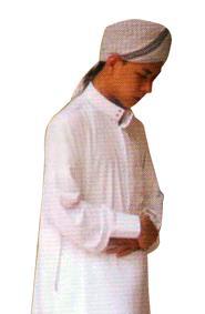 Doa Iftitah Dalam Solat