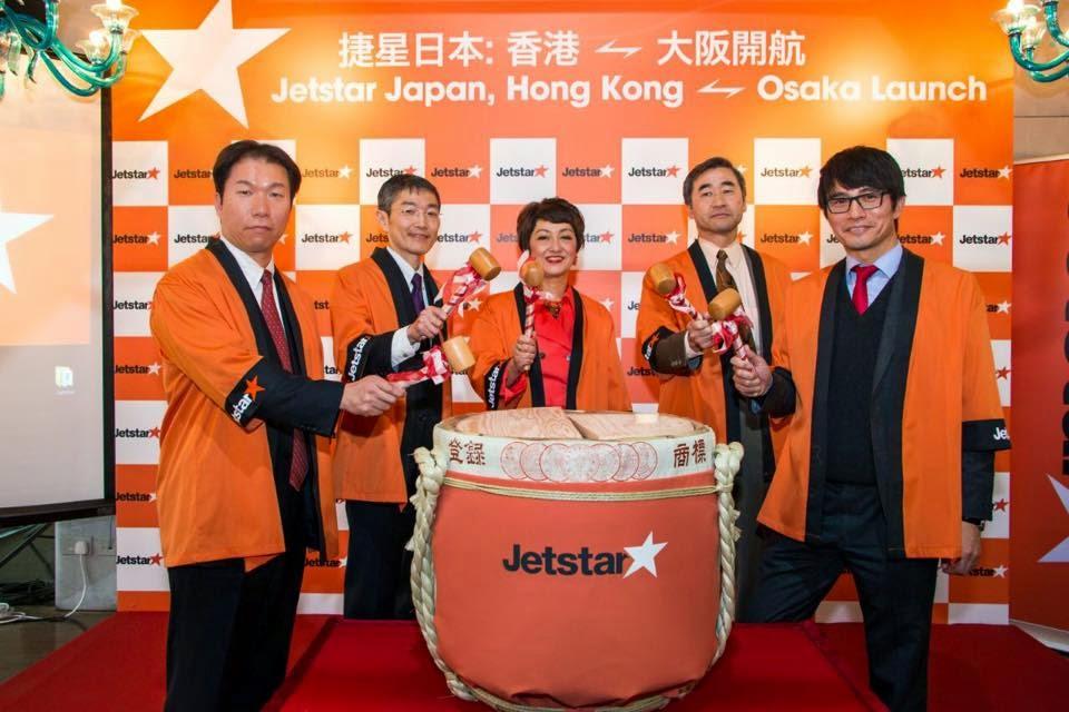 Jetstar捷星航空【新航線優惠】香港飛大阪單程$66起,7月前出發,聽朝10點開賣。