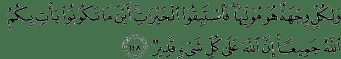 Surat Al-Baqarah Ayat 148