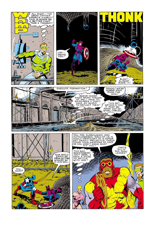 Captain America (1968) Issue #317 #245 - English 19