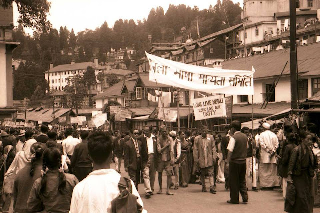 Gorkha league and CPRM fighting for the same cause Nepali Language Recognition in Indian Constitution