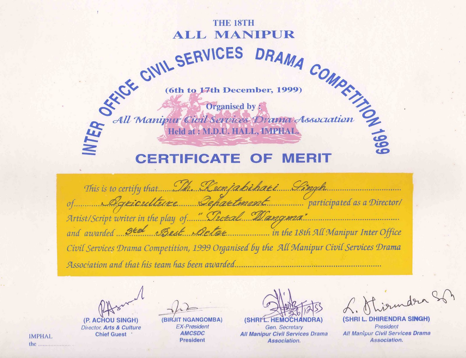 Theatre and I October 2011 – Merit Certificate Comments