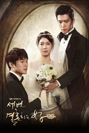 The Woman Who Married Three Times 2013 poster