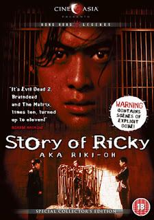 Story Of Ricky DVD